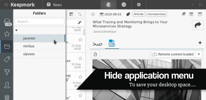 Hide application menu